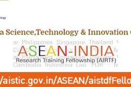 ทุนการศึกษา-asean-india-research-training-fellowship-airtf