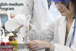 ทุนการศึกษาระดับปริญญาเอก Special Scholarship Program ประจำปี 2562, Kochi University of Technology ประเทศญี่ปุ่น