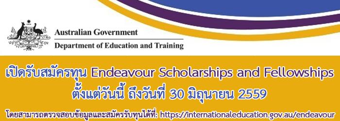 สถานเอกอัครราชทูตออสเตรเลีย กรุงเทพฯ เปิดรับสมัครทุน Endeavour Scholarships and Fellowships