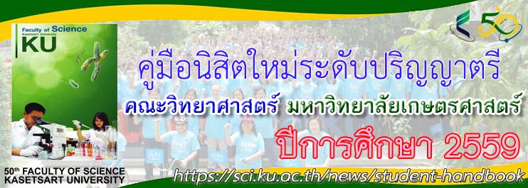 banner news sc51-handbook
