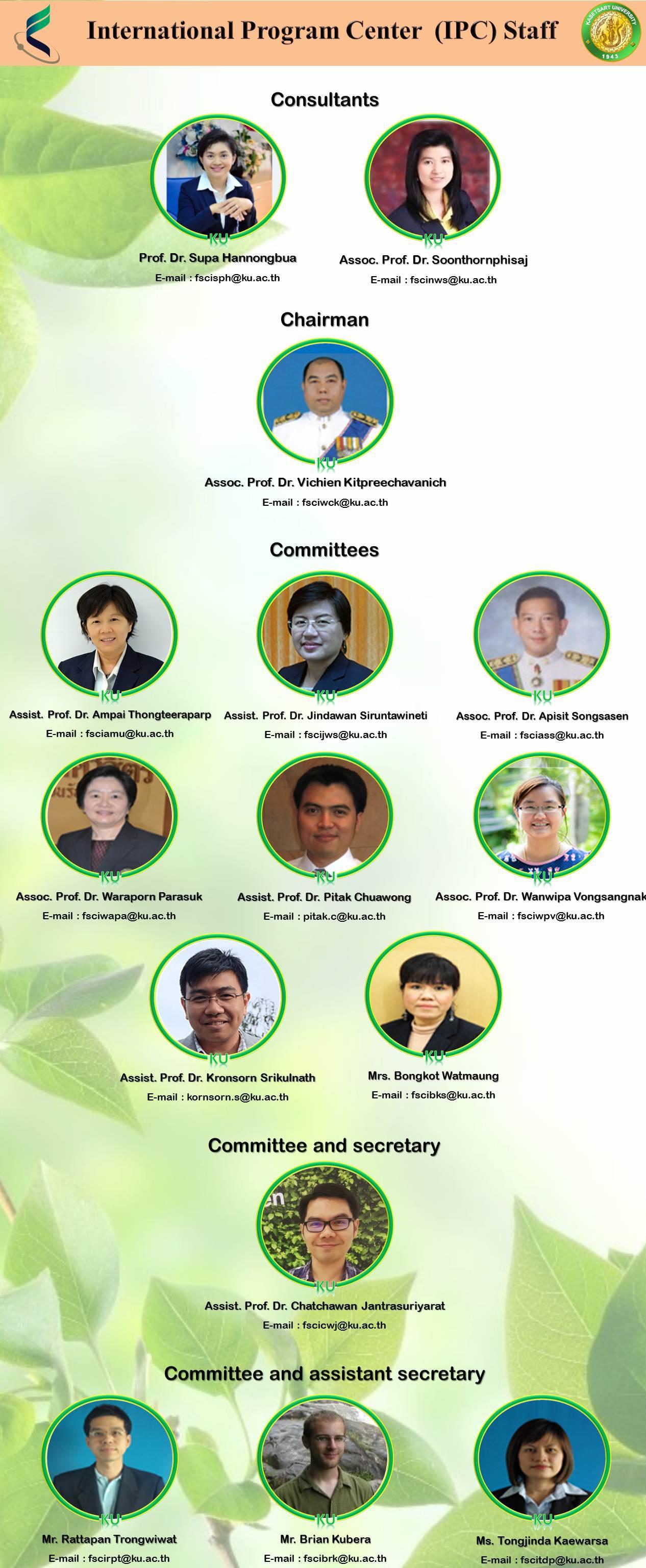 IPC staff poster