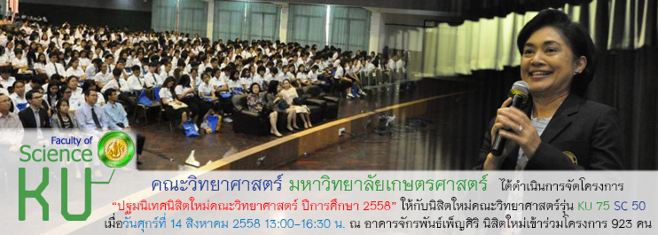 newsc58_orientation