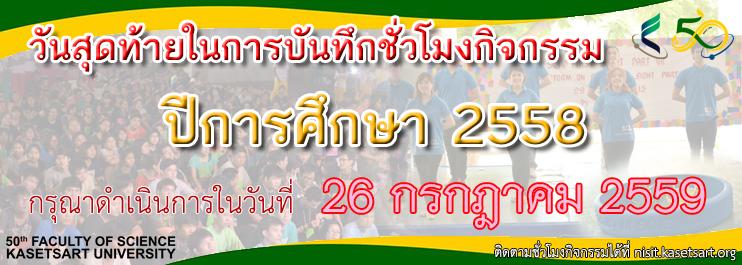 banner_lastday